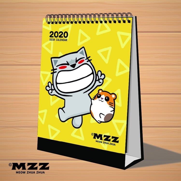 貓爪抓2020年桌曆
