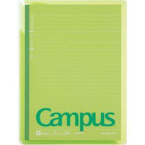 KOKUYO Campus雙收納資料夾(附筆記本)-青綠