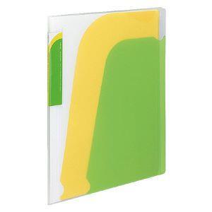 KOKUYO Novita 5層檔案資料夾(附夾鍊袋) 淺綠