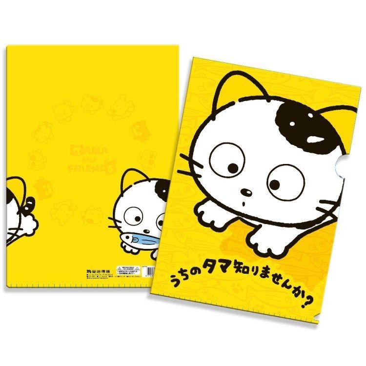 Tama & Friends L夾-Tama魚中魚