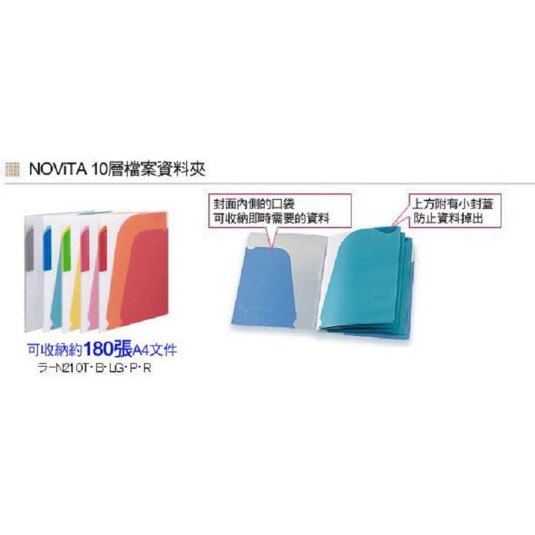 KOKUYO NOViTA 10層檔案資料夾-淺綠2801