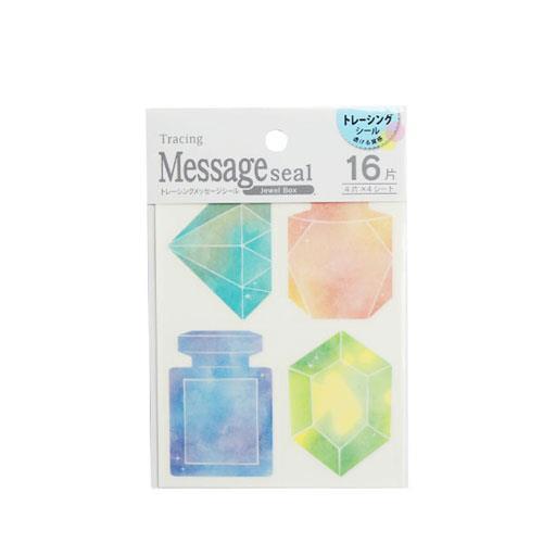 協和紙工軋型紙膠貼/ 珠寶盒