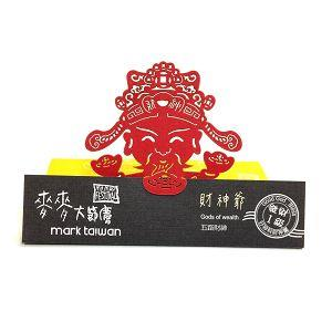 麥麥大節慶-財神爺紙書籤