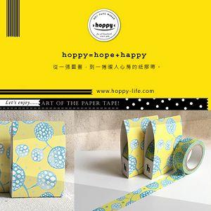 【hoppy】Forest-Spore1 果實黃紙膠帶