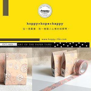 【hoppy】Forest-Spore2 果實粉膚紙膠帶
