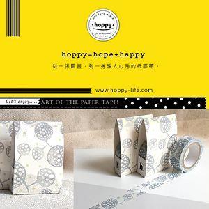 【hoppy】 Forest-Spore3 暖光果實白紙膠帶