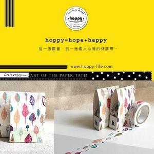【hoppy】 Forest-Vitality2 花紋葉紫紅紙膠帶
