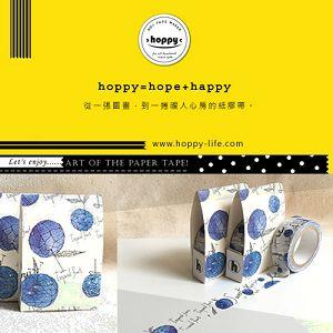 【hoppy】 Forest-Bulbous2 梅菓藍紙膠帶
