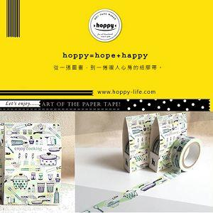 【hoppy】 Life-Cooking2 廚具綠紙膠帶
