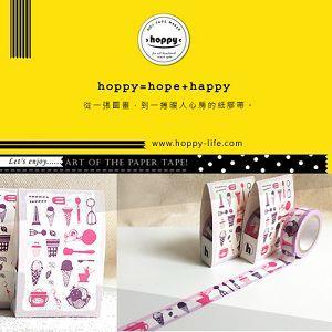 【hoppy】 Life-Ice Cream2 冰淇淋紅紙膠帶