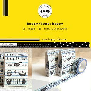 【hoppy】 Life-Cuisine2 神鍋藍紙膠帶