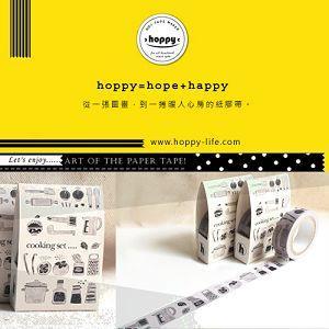 【hoppy】 Life-CookingSet1 義廚灰紙膠帶