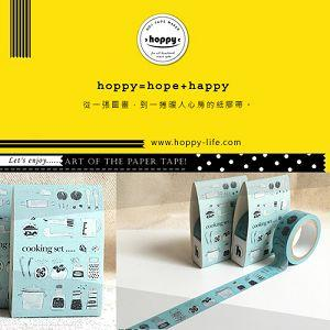 【hoppy】 Life-CookingSet2 義廚藍紙膠帶