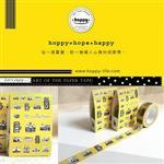 【圖珥生活】TooLLife-Camera1 相機黃紙膠帶