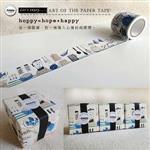 【圖珥生活】TooLMini Box-Cook1 廚具藍紙膠帶