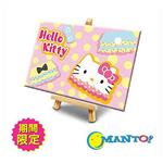Manto DIY數字油畫-Hello Kitty-明信片