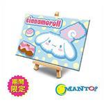 Manto DIY數字油畫-喜拿-明信片