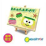 Manto DIY數字油畫-大眼蛙-明信片