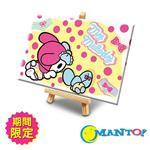 Manto DIY數字油畫-發現美樂蒂 My Melody -明信片