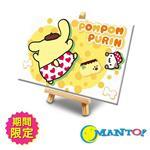 Manto DIY數字油畫-跳舞布丁狗-明信片