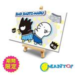Manto DIY數字油畫-酷企鵝好朋友-明信片