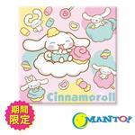 Manto DIY數字油畫-喜拿白日夢-30*30