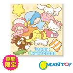 Manto DIY數字油畫-白日夢好朋友-30*30