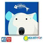 Manto DIY數字油畫-北極熊