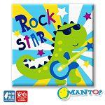 Manto DIY數字油畫-搖滾貝斯龍-30*30