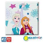 Manto DIY數字油畫-艾莎與安娜-冰雪奇缘-30*30