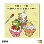 MODA DIY數字油畫-鱷魚的甜蜜派對