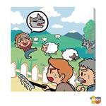 MODA DIY數字油畫-放羊的孩子