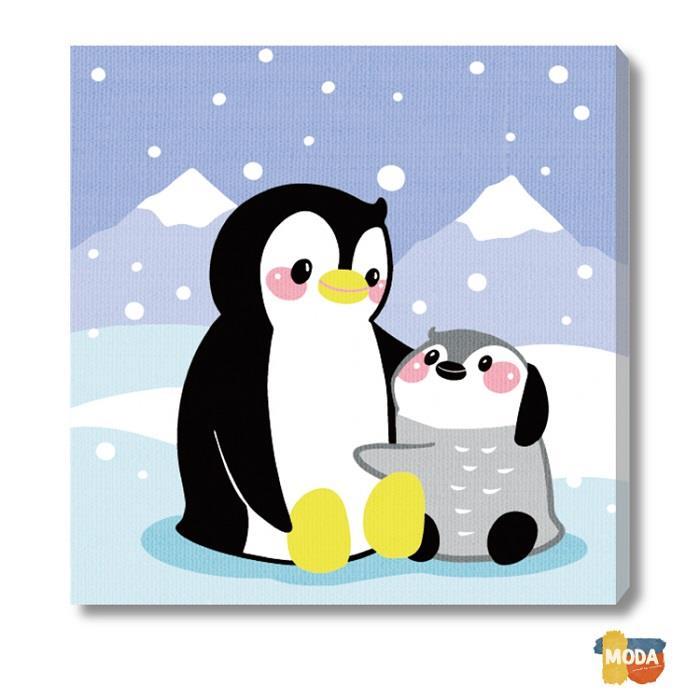 MODA DIY數字油畫-可愛小動物-企鵝抱抱
