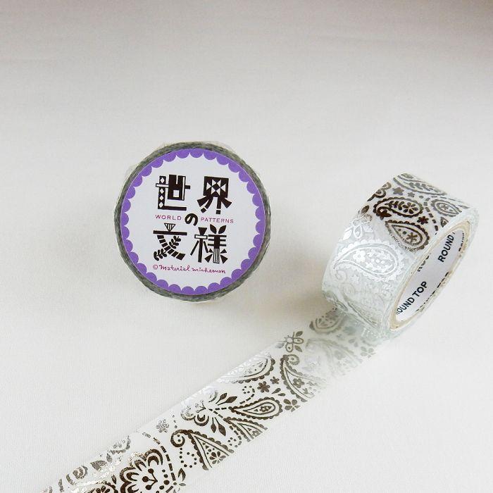 【ROUND TOP】箔押和紙膠帶 世界文樣 系列 - 蘇格蘭佩斯利 銀箔 ( MM-MK-022 )