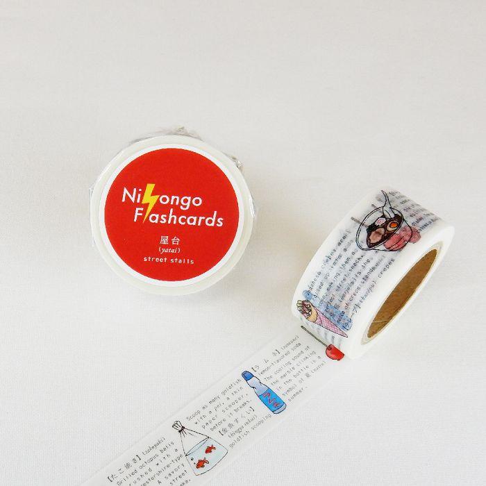 【ROUND TOP】x Nihongo Flashcards 聯名合作 和紙膠帶 - 屋台 ( NF-MK-005 )