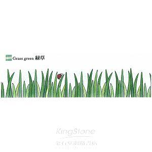 【ROUNDTOP】和紙膠帶yano design系列-草地