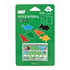 MIDORI 動物剪影便條貼恐龍