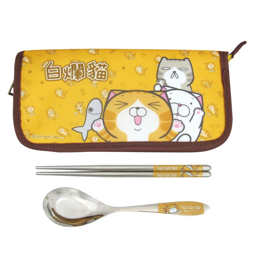白爛貓 環保餐具組