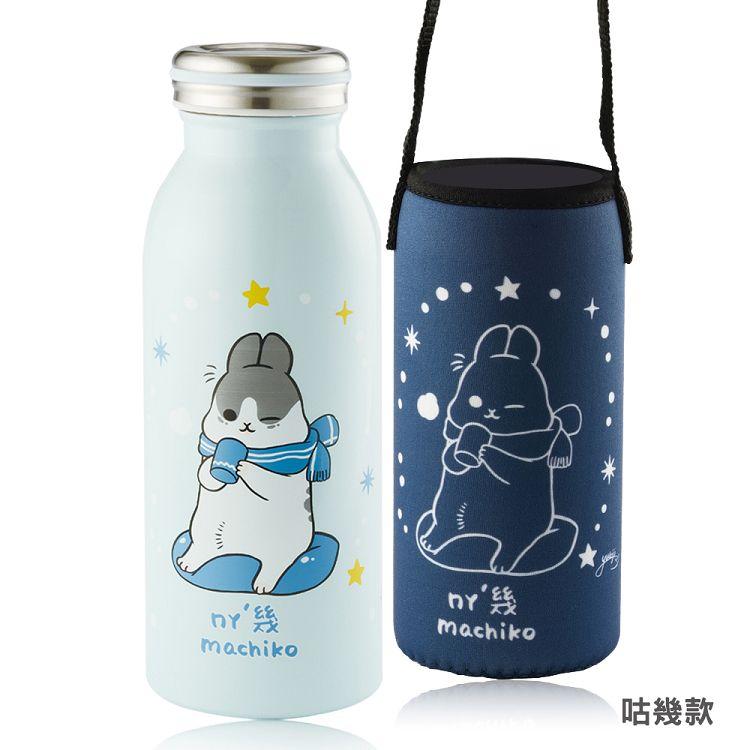 ㄇㄚˊ幾 牛奶瓶-咕幾(附提袋)