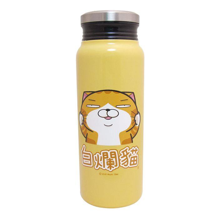 白爛貓真空保溫保冷瓶-橘黃