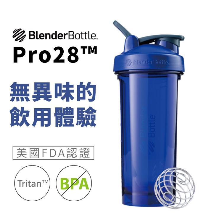 【Blender Bottle】Pro28系列高透視機能搖搖杯-美國隊長(藍)