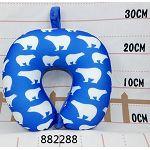 北極熊微粒護頸枕
