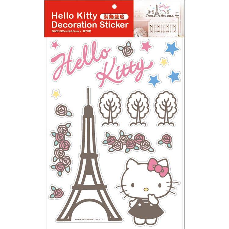 Hello Kitty 裝飾壁貼 SR-ST208