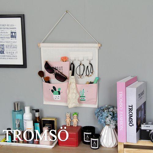 TROMSO陽光仙人掌3口3勾掛袋-俏皮粉紅