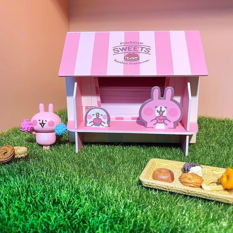 卡娜赫拉的小動物便條紙置物盒(甜點屋)