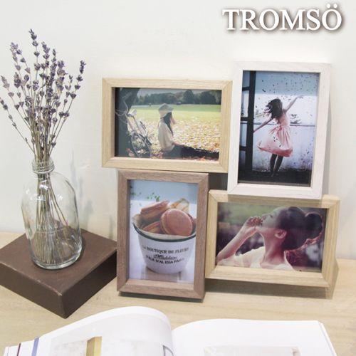 TROMSO 德卡實木皮立體積木4入相框組