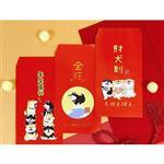 2019 SHIBANBAN微笑柴犬金大包紅包袋(3入)