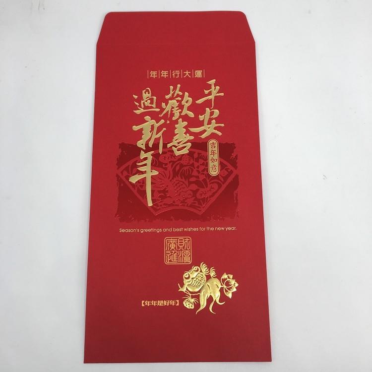 平安是福(大)紅包袋(2入)-平安