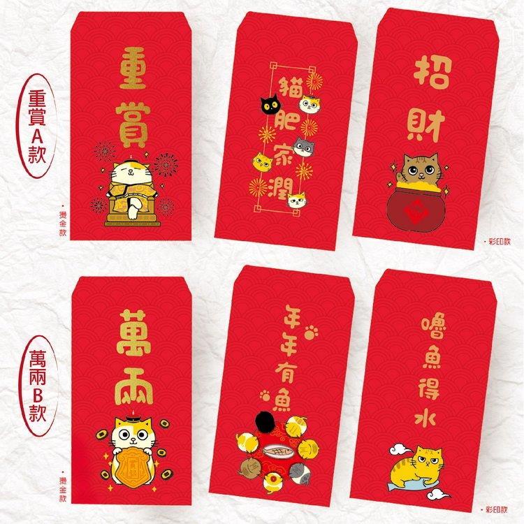 黃阿瑪金大包紅包袋-3入-兩款隨機