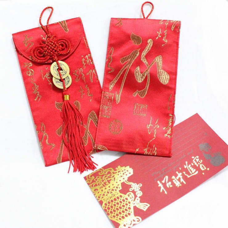 古幣金字布中國結古幣袋紅包袋